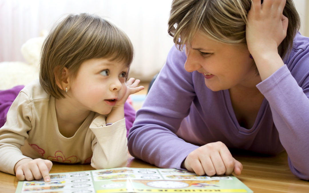 Важно за родители